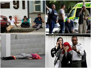!We condemn the terrorist act in New Zealand's Christ Church